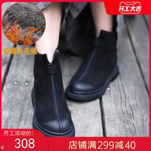 Artfju阿木(小)短pw式软底短筒女靴 舒适百搭平底靴子真皮马丁靴