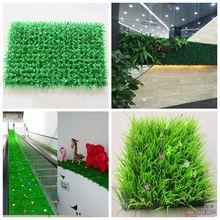 仿真植fj墙的造假草pw花艺绿植高草加密塑料壁挂装饰草皮包邮