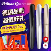德国百fj金钢笔学生bs书法练字签名笔twist P457定制刻字钢笔商务礼品书