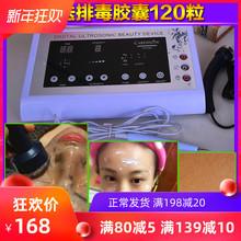 超声波fj家用导入导bs扫斑脸部面部排铅汞仪美容院专用