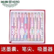 英雄男fj(小)学生用儿bs练字套装组合卡通特细金属文具 金属中性笔 套装