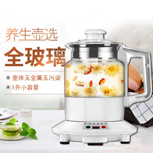 万迪王fj生壶电热水kr壶全玻璃壶体无硅胶(小)容量全自动多功能