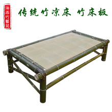 新中式fj具竹茶桌手df床竹桌椅午休床传统双的单的床躺椅