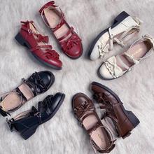 【可可fj哑光低跟现vh女之夜Lolita原创(小)皮鞋日系花边学生鞋