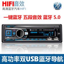 解放 fj6 奥威 ws新大威 改装车载插卡MP3收音机 CD机dvd音响箱