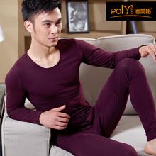 男士薄fk保暖内衣 fm内衣套装 打底棉莱卡毛衫青年圆领秋衣裤