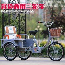 新式奥fk中老年的力gj脚蹬老的自行车折叠座椅双成的两用包邮