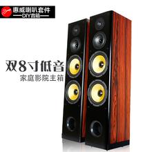 惠威落fkDIY音箱hq家庭影院前置主音箱 双8寸家用音响喇叭正品