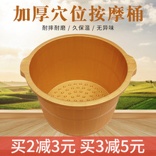 泡脚桶fk(小)腿塑料带hq疗盆加厚加深洗脚桶足浴桶盆