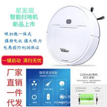 [fklqd]智能礼品电器全自动扫地机