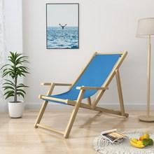 椅子午fk沙滩椅扶手sk外阳台木便携实休闲折叠便携躺椅椅