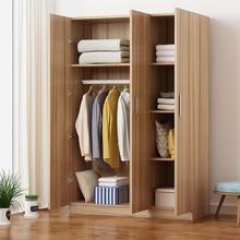 格调1fk0cm墙角sk的衣柜衣橱收纳柜加高储衣柜新式家居挂衣杆