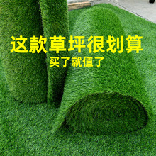 塑料的fk假草皮的造sk毯楼顶阳台幼儿园绿草地地毯