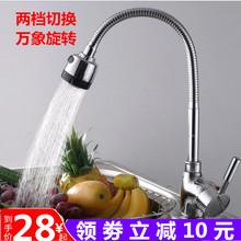 厨房水fk头全铜主体sk龙头冷热水槽单冷全铜洗手盆面盆旋转
