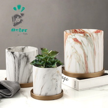 陶瓷花fk大理石纹特sk创意简约客厅家用多肉绿萝大号花盆包邮