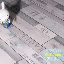 铺复合木地板安装工具房间