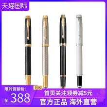 PARKERfk3派克钢笔sk列钢笔墨水笔签字笔黑色/白色F尖0.5mm商务办公