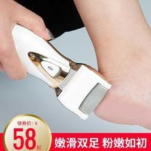 德国电fk家用充电式sk刀老茧柔滑足部黑科技磨脚神器女
