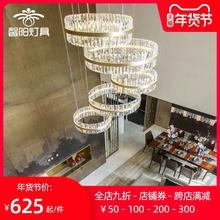 复式楼fl吊灯别墅挑st客厅灯楼梯长后现代简约大气时尚水晶灯