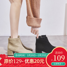 [flakoglost]鞋夫人方头中跟短靴女秋冬