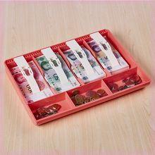 柜台现fl盒实用三档st收银盒子多格钱箱四格硬币抽屉钱夹商店