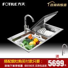 新品 flotileto JBSD2T-X1S水槽全自动嵌入式果蔬三合一