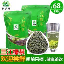 202fl新茶广西柳ft绿茶叶高山云雾绿茶250g毛尖香茶散装