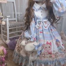 逗酱工作fl1Lolift干(小)熊草莓萌可爱春季洛丽塔娃娃领连衣裙