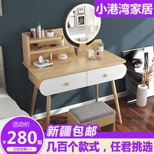 新疆包fl创意北欧简ft卧室(小)户型收纳柜一体化妆桌ins