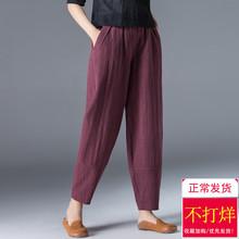 灯笼裤fl春秋新式宽ft苎麻女裤亚麻九分老爹裤萝卜裤
