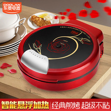 DL-fl00BL电ft用双面加热加深早餐烙饼锅煎饼机迷(小)型全自动电