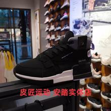 安踏板鞋女鞋2019冬fl8新款高帮ap面休闲休闲棉鞋12948955