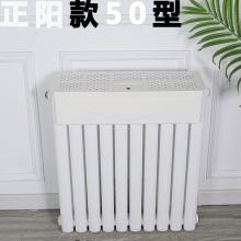 三寿暖fl加湿盒 正ts0型 不用电无噪声除干燥散热器片