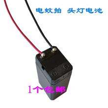 4V铅酸蓄电池 fl5电筒头灯tsLED台灯 探照灯充电电池电瓶包邮