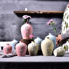 陶瓷酒fl空酒壶客厅ts瓶摆件(小)清新创意干花插(小)酒具坛子花器