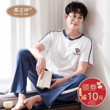 男士睡fl短袖长裤纯lb服夏季全棉薄式男式居家服夏天休闲套装