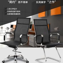 办公椅会fl椅职员椅弓lb座椅员工椅子滑轮简约时尚转椅网布椅