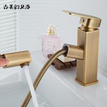 冷热洗fl盆欧式卫生lb面盆台盆洗手盆伸缩水龙头
