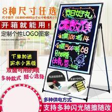 广告牌fl光字ledlb式荧光板电子挂模组双面变压器彩色黑板笔