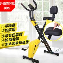 锻炼防滑家fl款(小)型折叠tn健身车室内脚踏板运动款