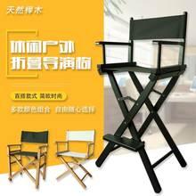 实木导fl椅折叠椅木tn外休闲帆布椅酒吧化妆办公椅钓鱼沙滩椅