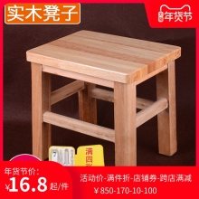 橡胶木fl功能乡村美tn(小)方凳木板凳 换鞋矮家用板凳 宝宝椅子