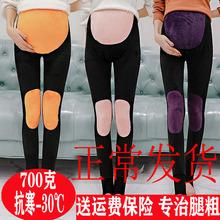 孕妇打fl裤冬季托腹re裤加绒加厚秋冬式孕妇裤子保暖长裤冬装