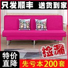 布艺沙fl床两用多功re(小)户型客厅卧室出租房简易经济型(小)沙发