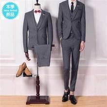 模特道具男 半身衣架西装