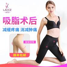 医学用大腿吸脂抽脂塑身fl8五分开档ur裤提臀加压收紧束身女