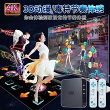跳舞毯明星同式跳fl5机家用式ur游戏毯动感电视电脑两用手摇