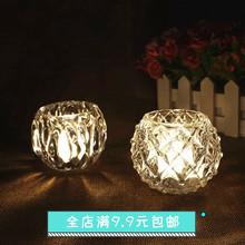 蜡烛台欧式水晶创意浪漫玻璃杯烛光fl13餐婚庆ur件家居装饰