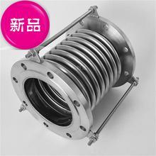 304fl锈钢补偿器ar纹管膨胀节 伸缩节dn50 ◆新品◆65 80 100