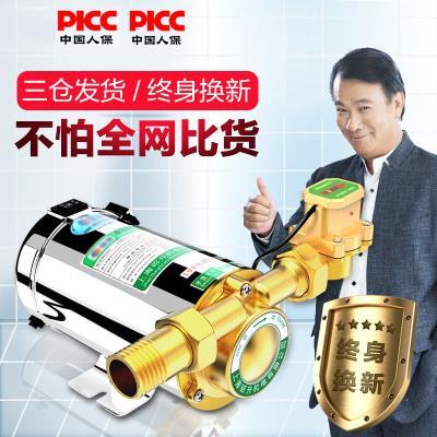 新式智fl马桶增压加ar全自动家用自来水热水器增压泵静音(小)型